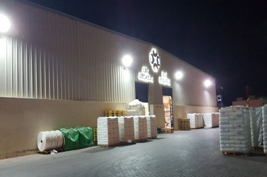 HYL UFO 100W Lighting Application Saudi Arabia